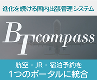 btcompass.jpg